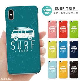 iPhone 11 Pro XR XS ケース iPhone 8 7 XS Max ケース おしゃれ スマホケース 全機種対応 SURF TRIP デザイン SURF 西海岸 サーファー 海外 トレンド ハワイアン アロハ かわいい Xperia 1 Ace XZ3 XZ2 Galaxy S10 S9 feel AQUOS sense R3 R2 HUAWEI P30 P20 ハードケース