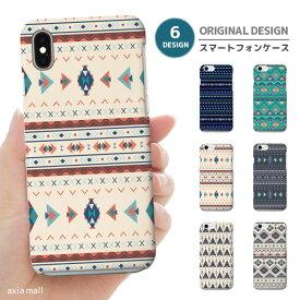 iPhone SE 第2世代 11 Pro XR 8 7 XS Max ケース おしゃれ スマホケース アイフォン 全機種対応 ネイティブ 柄 デザイン エスニック アメリカン オルテガ アジアン ボヘミアン かわいい Xperia 1 Ace XZ3 Galaxy S10 S9 AQUOS sense ハードケース