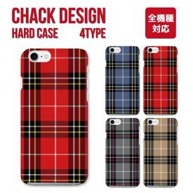 iPhone 11 Pro XR XS ケース iPhone 8 7 XS Max ケース おしゃれ スマホケース 全機種対応 チェック Check デザイン A/W 海外 トレンド シンプル ファッション かわいい Xperia 1 Ace XZ3 XZ2 Galaxy S10 S9 feel AQUOS sense R3 R2 HUAWEI P30 P20 ハードケース