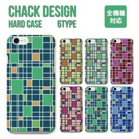 iPhone XR XS ケース iPhone 8 7 XS Max ケース おしゃれ スマホケース 全機種対応 チェック Check デザイン 幾何学模様 アート A/W 海外 トレンド シンプル ファッション かわいい Xperia 1 Ace XZ3 XZ2 Galaxy S10 S9 feel AQUOS sense R3 R2 HUAWEI P30 P20 ハードケース