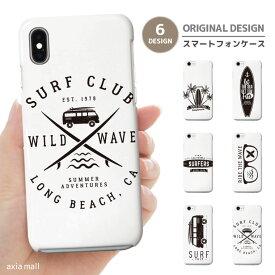 iPhone SE 第2世代 11 Pro XR 8 7 XS Max ケース おしゃれ スマホケース アイフォン 全機種対応 ハワイアン デザイン ハワイ アロハ Summer ヤシの木 西海岸 ビーチ サーフ かわいい Xperia 1 Ace XZ3 Galaxy S10 S9 AQUOS sense ハードケース