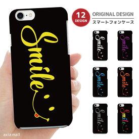 iPhone12 mini Pro Max アイフォン12 iPhone SE 第2世代 11 Pro XR 8 7 ケース おしゃれ スマホケース アイフォン 全機種対応 スマイル ニコちゃん ブラック Smile ニコニコ かわいい Xperia 1 Ace XZ3 Galaxy S10 S9 AQUOS sense ハードケース