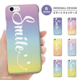 iPhone XR XS ケース iPhone 8 7 XS Max ケース おしゃれ スマホケース 全機種対応 スマイル ニコちゃん デザイン グラデーション アート かわいい Xperia 1 Ace XZ3 XZ2 Galaxy S10 S9 feel AQUOS sense R3 R2 HUAWEI P30 P20 ハードケース