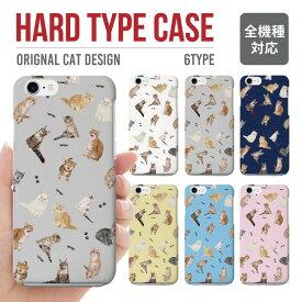 iPhone 11 Pro XR XS ケース iPhone 8 7 XS Max ケース おしゃれ スマホケース 全機種対応 猫 ネコ デザイン キャット Cat 猫 ネコ ネコちゃん かわいい Xperia 1 Ace XZ3 XZ2 Galaxy S10 S9 feel AQUOS sense R3 R2 HUAWEI P30 P20 ハードケース
