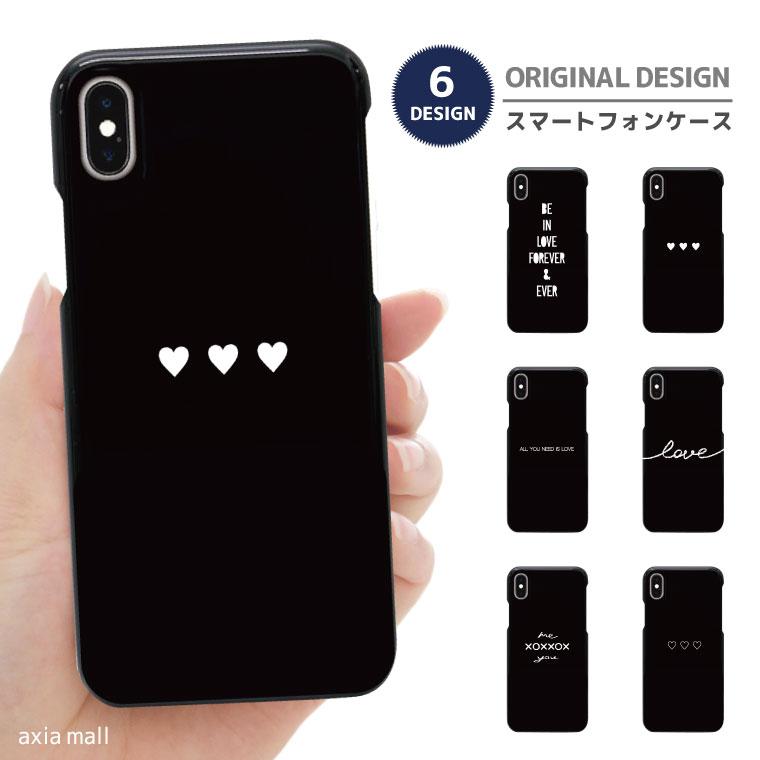 iPhone8 ケース iPhone XS XS Max XR ケース おしゃれ スマホケース 全機種対応 シンプル デザイン ケース ハート アルファベット トレンド かわいい Xperia XZ3 XZ1 Galaxy S9 S8 feel AQUOS sense R2 HUAWEI P20 P10 ハードケース