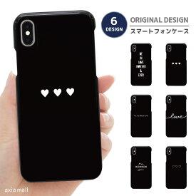 iPhone XR XS ケース iPhone 8 7 XS Max ケース おしゃれ スマホケース 全機種対応 シンプル デザイン ケース ハート アルファベット トレンド かわいい Xperia 1 Ace XZ3 XZ2 Galaxy S10 S9 feel AQUOS sense R3 R2 HUAWEI P30 P20 ハードケース