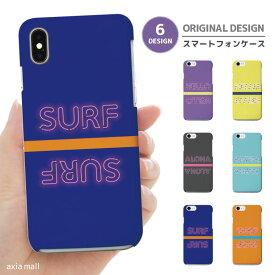 iPhone XR XS ケース iPhone 8 7 XS Max ケース おしゃれ スマホケース 全機種対応 ネオン デザイン NEON SURF ALOHA HELLO ネオンカラー かわいい Xperia 1 Ace XZ3 XZ2 Galaxy S10 S9 feel AQUOS sense R3 R2 HUAWEI P30 P20 ハードケース