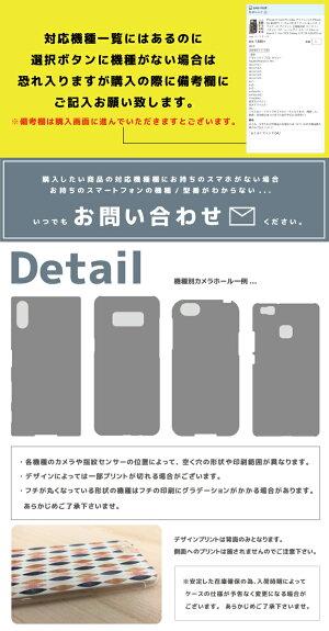 iPhone7ケース全機種対応送料無料ドットカラフルデザインDotPOPカラーポップかわいいオシャレ定番ピンクブルーパープルレッドネイビーXperiaXZSO-01JSO-04HZ5GalaxyS7edgeSC-02HAQUOSARROWSDIGNO