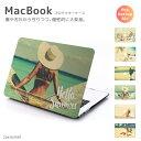 MacBook Pro 13 15 MacBook Air 11 13 各モデル対応 カバー ケース デザイン シェルカバー プロテクター ケース MacBo…