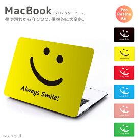 MacBook Pro 13 15 MacBook Air 11 13 各モデル対応 カバー ケース デザイン シェルカバー プロテクター ケース MacBook 12 Retina SMILE スマイル カラフル ニコちゃん マーク ニコニコ Always Smile カワイイ yd019 【メール便発送不可】