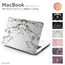 MacBook 各モデル対応 デザイン シェルカバー シェルケース プロテクター MacBook Pro MacBook Air MacBook Retina Di…
