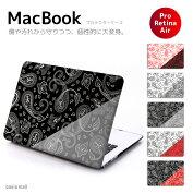 MacBookPro1315MacBookAir1113各モデル対応カバーケースデザインシェルカバープロテクターケースMacBook12Retinaペイズリーバンダナ柄パターンレッドブラックホワイトシンプルかわいい【メール便発送不可】