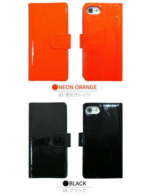 スマホケース手帳型全機種対応送料無料ネオンカラー手帳型ケース手帳ケース蛍光色蛍光派手好きにエナメル生地カラーカラフルおしゃれiPhone7ケースXperiaXZケースGalaxyS7edgeケースARROWSAQUOSDIGNOHUAWEIM03507SH