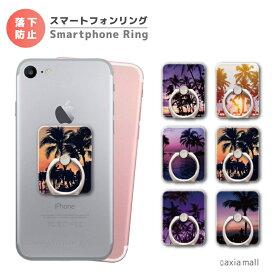 スマホリング ハワイアン デザイン おしゃれ ALOHA アロハ トレンド スマートフォンリング スマホ リング バンカーリング iPhone XS iPhone 11 Pro XR iPhone8 Xperia Galaxy AQUOS HUAWEI Android One