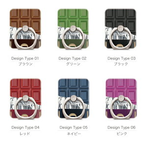 スマホリングチョコレートデザインおしゃれ板チョコバレンタインホワイトデープレゼントお菓子スマートフォンリングスマホリングバンカーリングXperiaXZSO-01JSO-04HZ5GalaxyS7edgeDIGNOARROWSAQUOS507SHM03
