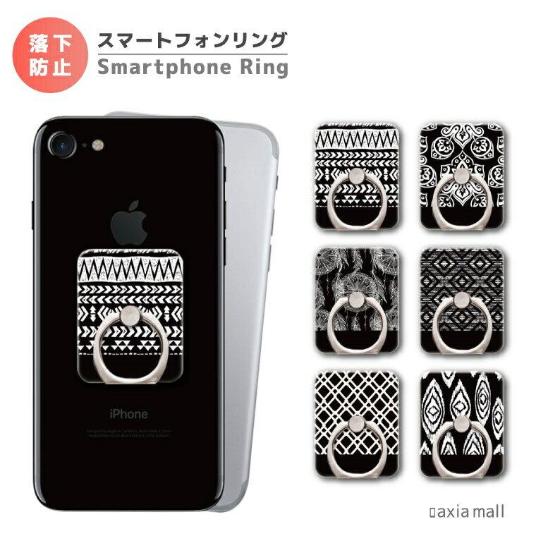 スマホリング ネイティブ デザイン ネイティヴ柄 ボヘミアン エスニック アジアン エスニック ハワイアン スマートフォンリング スマホ リング バンカーリング iPhone XS iPhone XR iPhone8 Xperia Galaxy AQUOS HUAWEI Android One