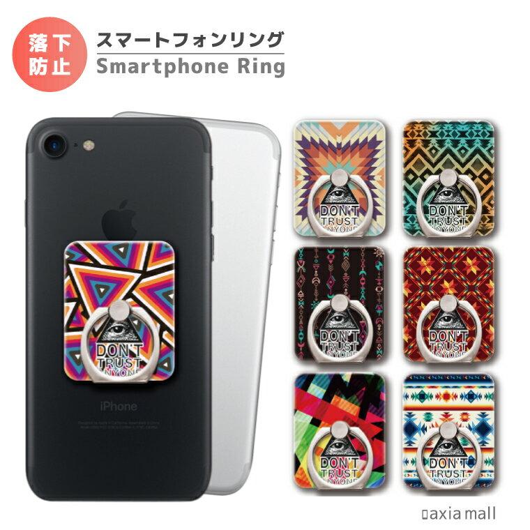 スマホリング フリーメイソン デザイン Freemason イルミナティ ZEELE おしゃれ アメリカ ピラミッド スマートフォンリング スマホ リング バンカーリング iPhone XS iPhone XR iPhone8 Xperia Galaxy AQUOS HUAWEI Android One