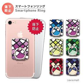 スマホリング ステンドグラス風 デザイン ステンドグラス おしゃれ スマートフォンリング スマホ リング バンカーリング iPhone XS iPhone XR iPhone8 Xperia Galaxy AQUOS HUAWEI Android One