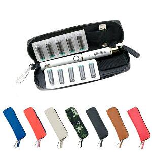 プルームテック ケース ploomtechケース 簡易防水ファスナー 全7色 カラビナ付き 収納ケース レザーケース カバー 電子タバコ たばこ 減煙 プルームテックプラス