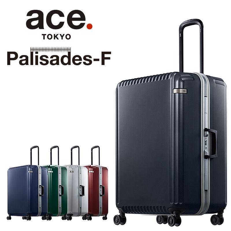 メーカー問合せ/スーツケース 05573 エース ace. 96L パリセイドF Palisades-F ラッピング不可