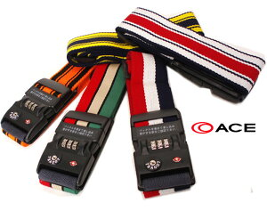 エース ACE たびとも TABITOMO スーツケースベルト TSAダイヤルロック付き 32567