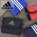 アディダス adidas 三つ折り財布 ケルナー 57612【メール便配送商品】