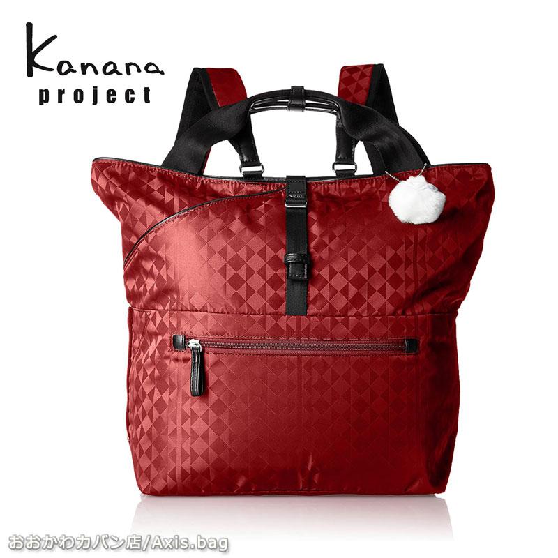 【セール】カナナプロジェクト Kanana project 2WAYリュックサック リュック トートバッグ A4対応 カナナモノグラム 59134【返品交換不可】