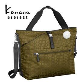 【スニーカーソックスプレゼント!】【セール】カナナプロジェクト Kanana project 2WAYショルダーバッグ トートバッグ カナナモノグラム 59135【返品交換/ラッピング不可】