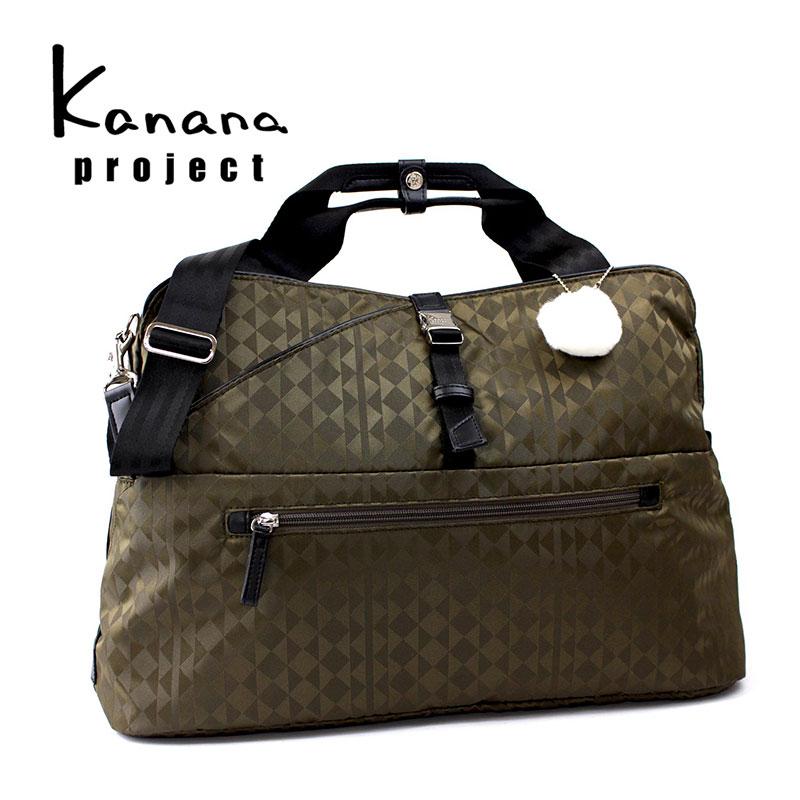 【セール】カナナプロジェクト Kanana project 2WAYショルダーバッグ トートバッグ カナナモノグラム 59136【返品交換不可】