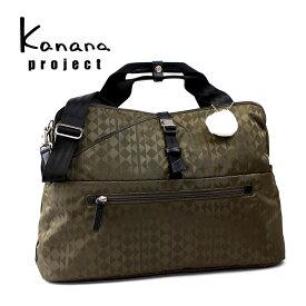【スニーカーソックスプレゼント!】【セール】カナナプロジェクト Kanana project 2WAYショルダーバッグ トートバッグ カナナモノグラム 59136【返品交換/ラッピング不可】