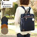 カナナ リュック カナナプロジェクト Kanana project 2WAYリュックサック/トートバッグ 縦型 アクティブリュック PJ3-…