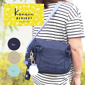 5dc45bfe20b3 カナナプロジェクト コレクション Kanana project collection 横型 ショルダーバッグ ロジーナ 62142