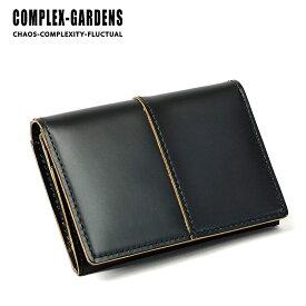 パスケース カードケース 3690 青木鞄 コンプレックスガーデンズ ファスナー小銭入れ付き 枯淡 コタン