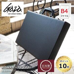【革ケアキット/防水スプレー どちらかプレゼント!】青木鞄 GAZA メンズ アタッシュケース ビジネスバッグ B4 6253 ブラック