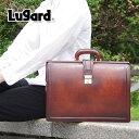 【革ケアキット/防水スプレー どちらかプレゼント!】ダレスバッグ 5224 青木鞄 ラガード Lugard B4 G3