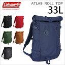 Atlasrolltop