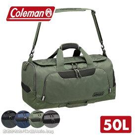 2WAYボストンバッグ BOSTON BAG MD 大容量 コールマン Coleman 50L Mサイズ COLORS カラーズ