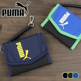【在庫限り】プーマ PUMA マジックテープ留め財布 二つ折り財布 キッズ財布 F-053433 【メール便配送商品/ラッピング不可】