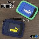 【在庫限り】プーマ PUMA ICカードケース カードケース 定期入れ F-075393 【メール便配送商品】