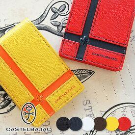 【メール便配送商品/ラッピング不可】二つ折りパスケース 定期入れ 056692 カステルバジャック CASTELBAJAC ブローチプティ Brooch Petit
