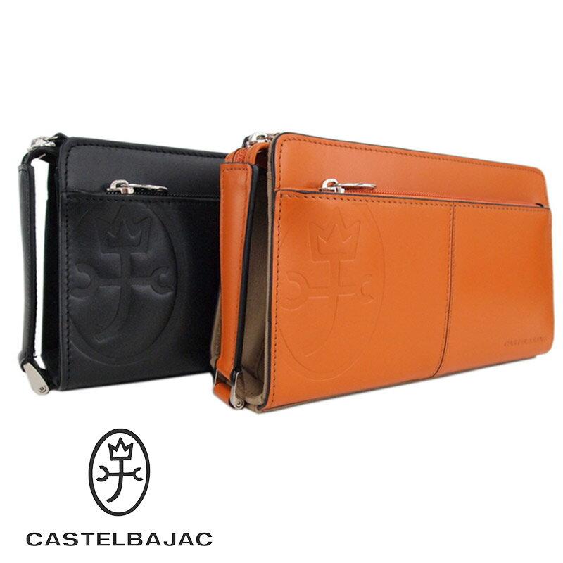 セカンドバッグ 164204 カステルバジャック CASTELBAJAC 23cm tirier トリエ