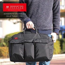 【在庫限り】2WAYボストンバッグ 2243 ボストンバッグ マンハッタンパッセージ MANHATTAN PASSAGE 40L ビジネス トラベル アドベンチャーギア