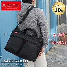 2WAYボストンバッグ 2340 マンハッタンパッセージ MANHATTAN PASSAGE 26L ビジネス トラベル アドベンチャーギア