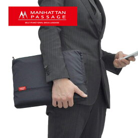 マンハッタンパッセージ MANHATTAN PASSAGE ビジネス ポータブルインナーバッグ ポーチ IB-A4201
