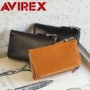 Avx1803