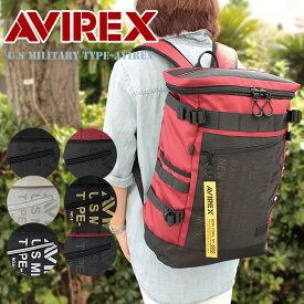 AVIREX スクエア型 ボックス型 リュックサック リュック AVX593 アビレックス アヴィレックス A スーパーホーネット 20L