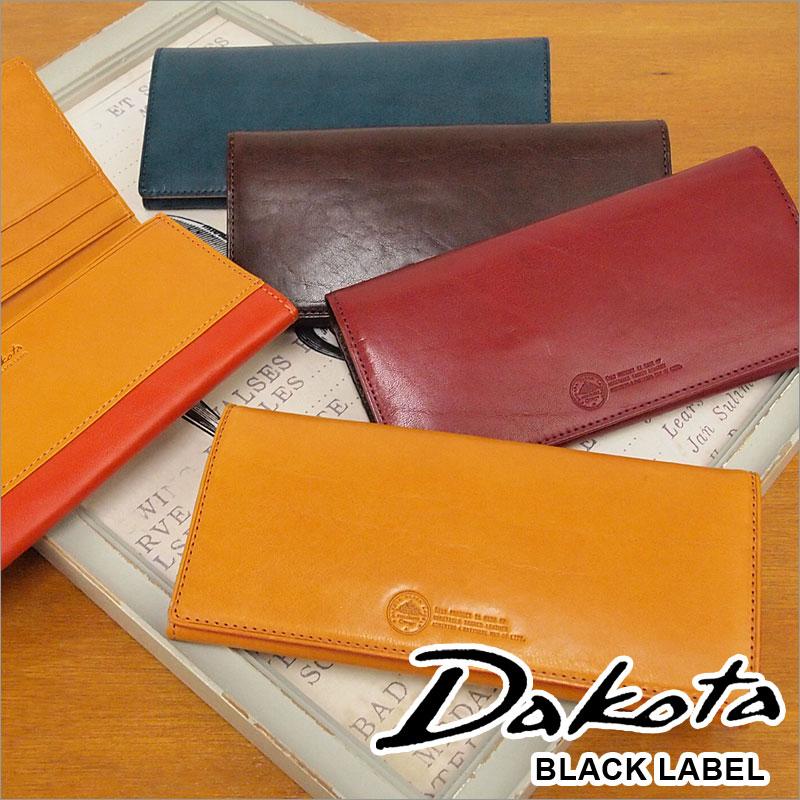 長財布 0625001 0623901 ダコタ ブラック レーベル Dakota BLACK LABEL財布 ステファノ