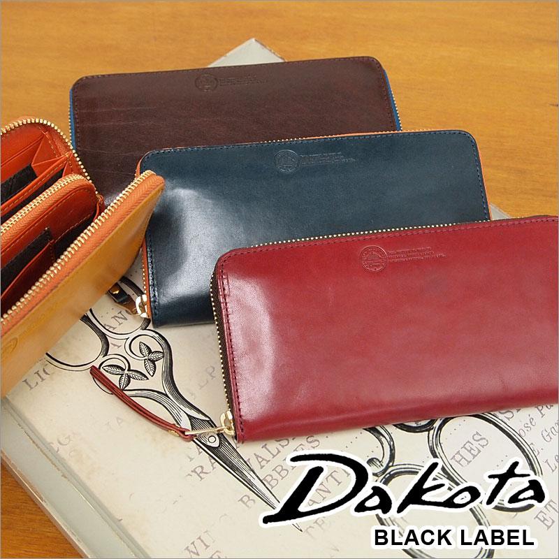 長財布 0625002 0623902 ダコタ ブラック レーベル Dakota BLACK LABEL ラウンドファスナー 財布 ステファノ
