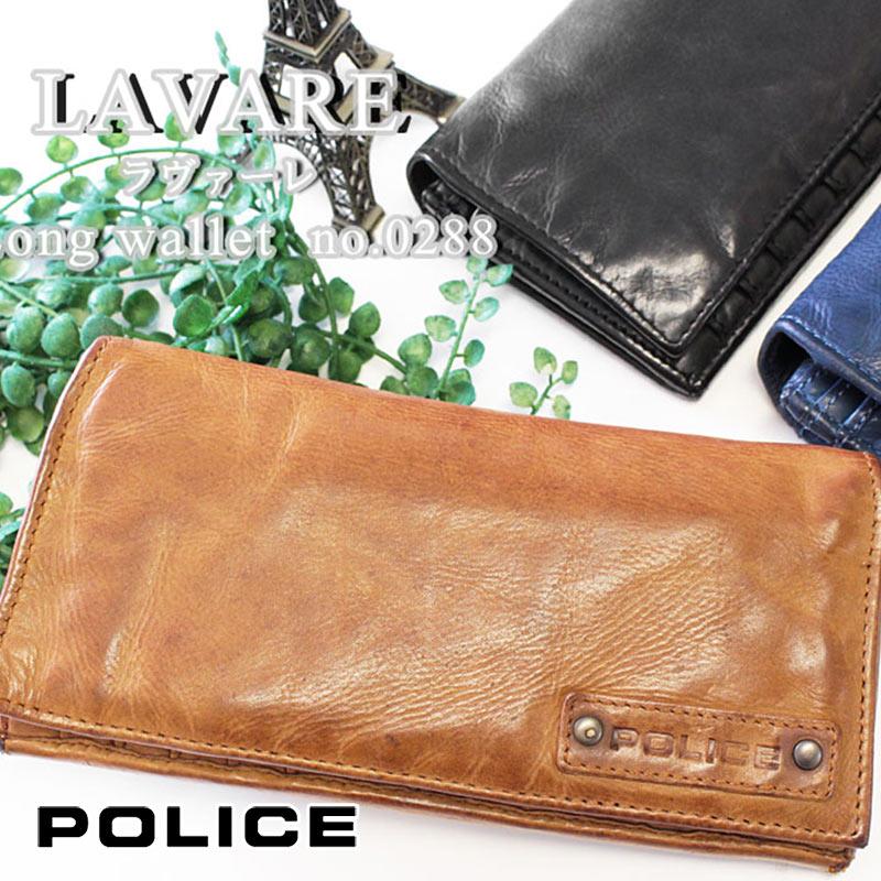 長財布 財布 0288 ポリス POLICE LAVARE ラヴァーレ