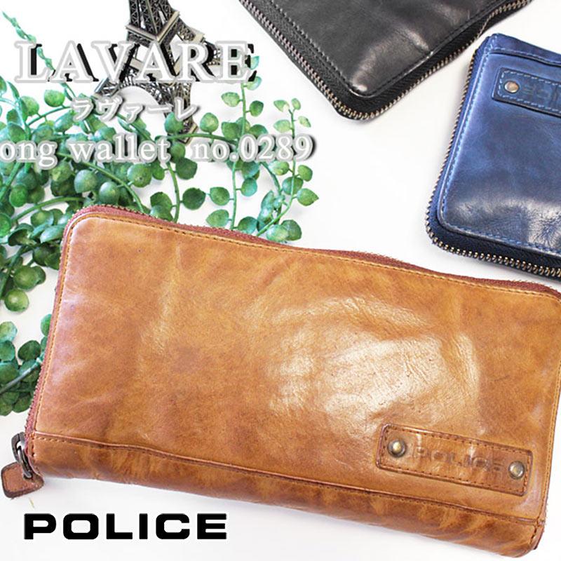 長財布 財布 0289 ポリス POLICE ラウンドファスナーLAVARE ラヴァーレ